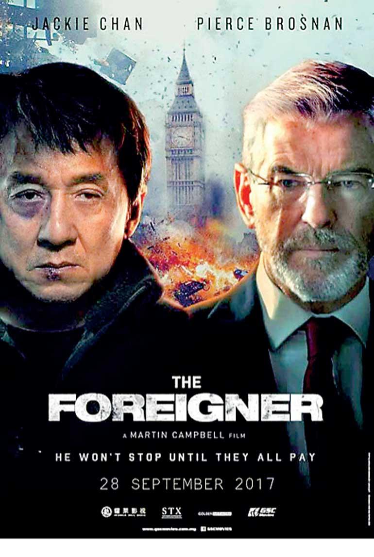 foreigner film