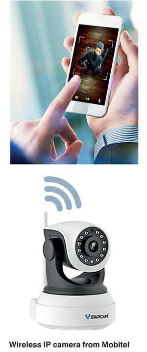The National Mobile Service Provider Has Rolled Out A Wireless Baby Cam IP Camera And Plug Play Solutions That Cover Every Aspect Of