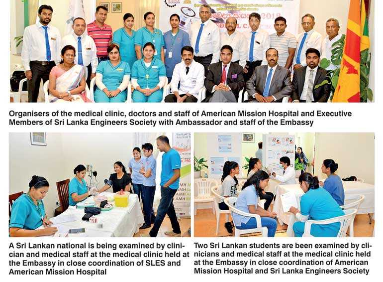 Medical camp by Bahrain Embassy, Sri Lanka Engineers Society