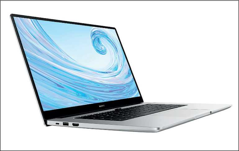 Huawei Enters Laptop Segment Launching Matebook D 15 In Sri Lanka Daily Ft