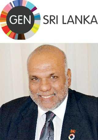 GEW 2020 to build Sri Lanka's entrepreneurial ecosystem