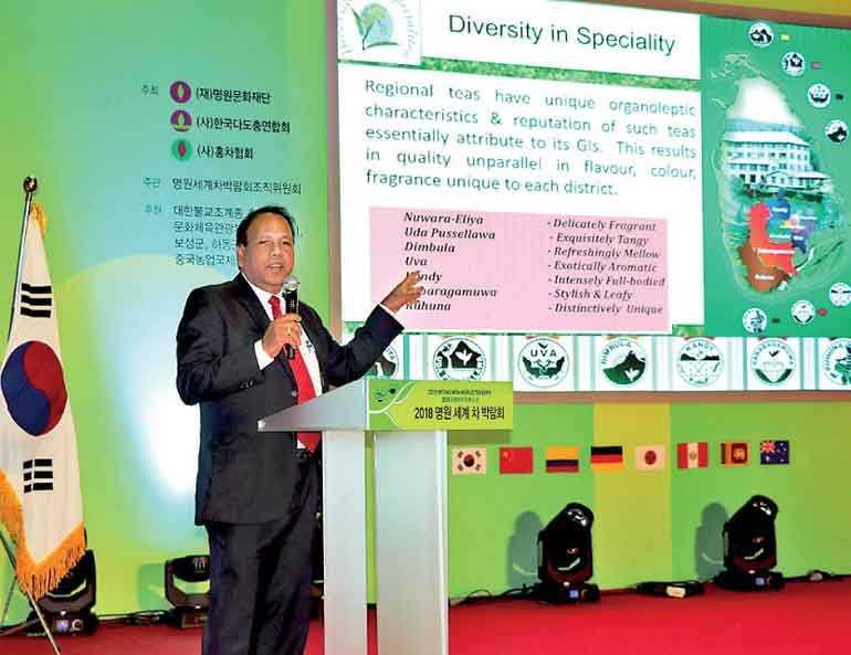 Ceylon tea showcased at Myung Won World Tea Expo 2018 in Seoul | FT