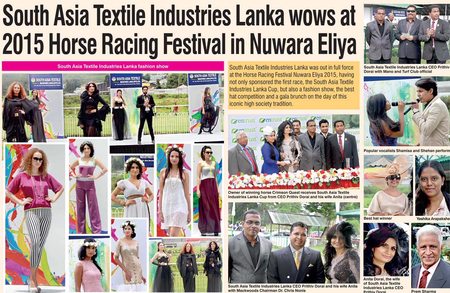 South Asia Textile Industries Lanka wows at 2015 Horse Racing