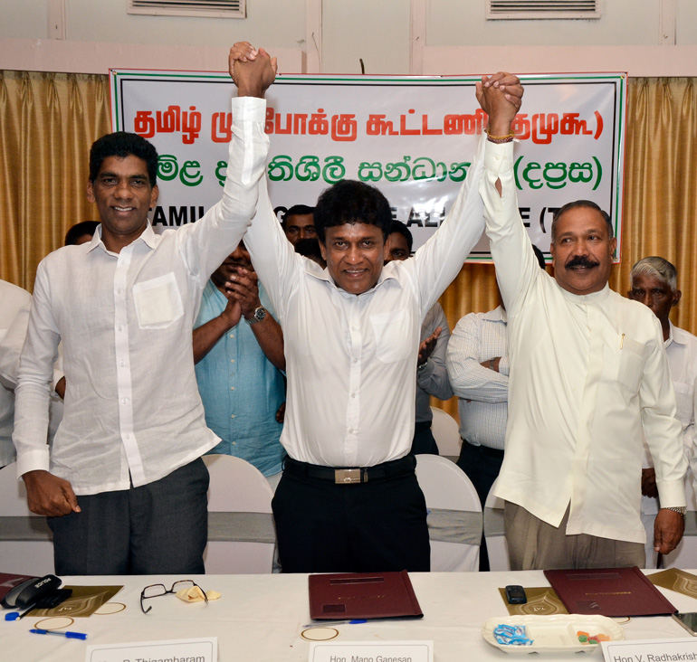 Tamil-Progressive-Alliance(TPA)Pic-by-Upul-Abayasekara