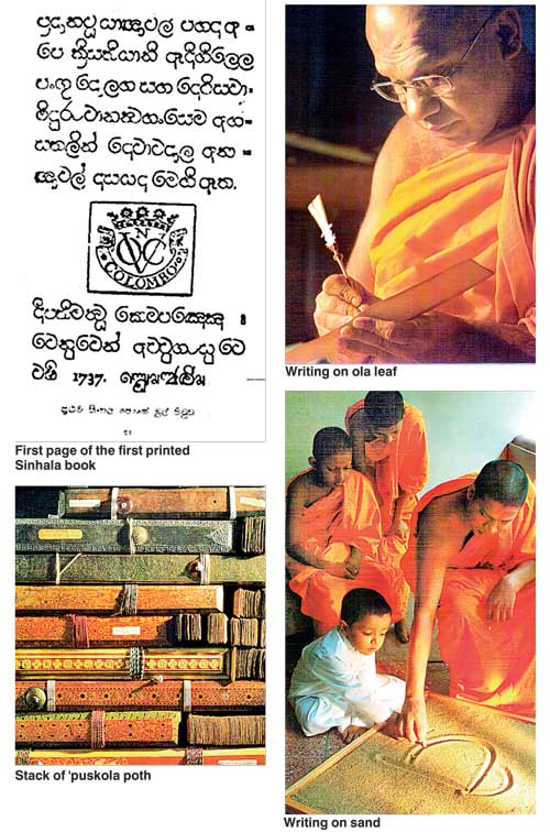 Pdf books sinhala old