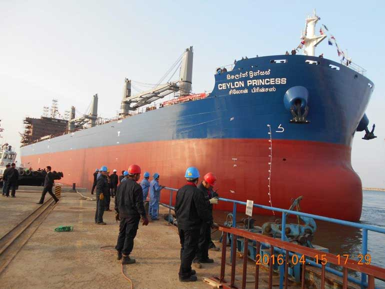 Ceylon Shipping Corporation turns 45