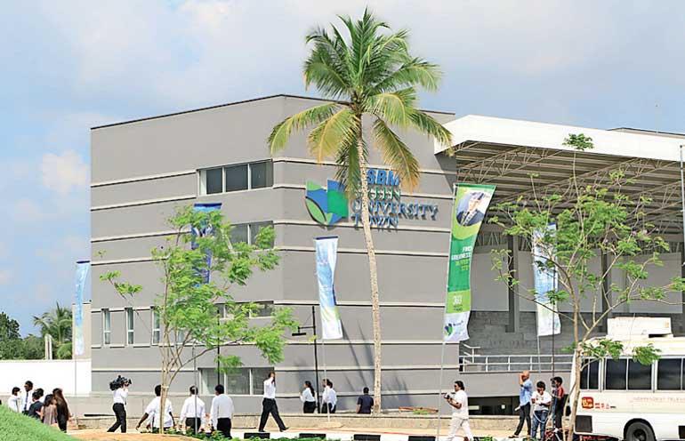 Nsbm Green University Town Now Open Daily Ft
