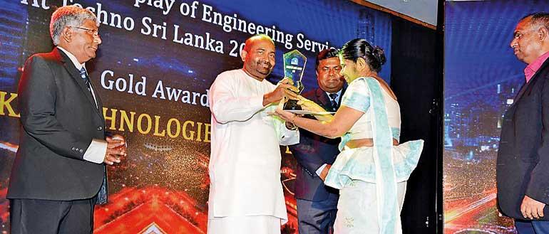 jlanka-techno-awards-1-1