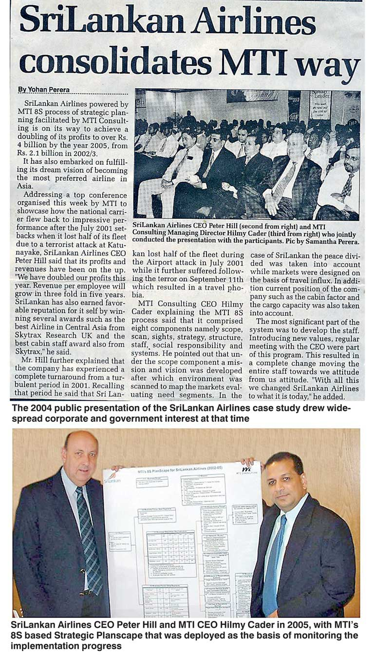 srilankan studies Submit abstract to international conference on pali and buddhist studies (deadline extended) 04 sep workshop on intellectual property law in sri lanka  news.