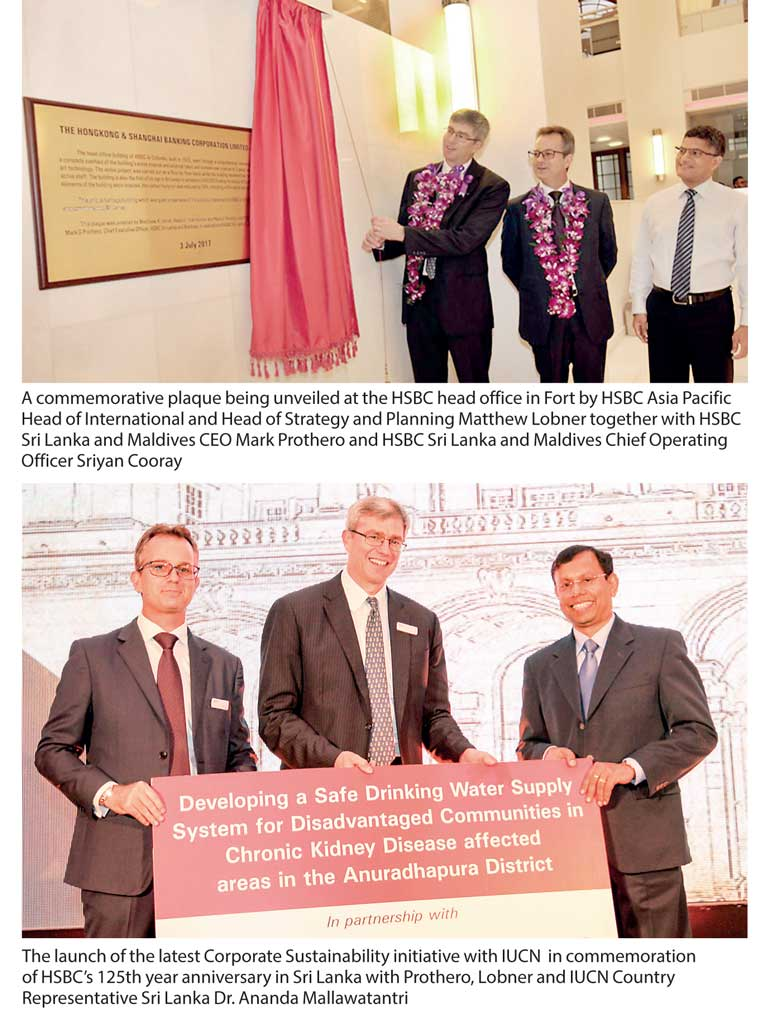 HSBC celebrates 125 years of banking in Sri Lanka | Daily FT
